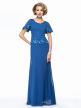 Short Sleeve Beading Appliques Mother of the Bride Dress
