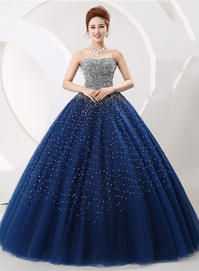 Strapless Beadings Floor-Length Quinceanera Dress