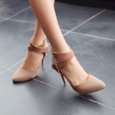 Buckle Pointed Toe Ankle Strap Women's Pumps (Plus Size Available)