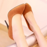 Pointed Toe Solid Color Women's Pumps (Plus Size Available)