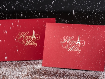 Eiffel Tower Christmas Wedding Invitation Cards (20 Pieces One Set)