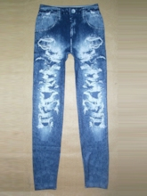 Worn-Out Jeans Printed Women's Leggings