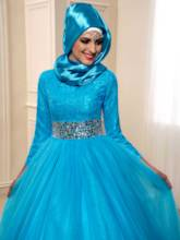 Beading Long Sleeves Lace Muslim Arabic Wedding Dress