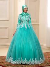 Appliques Ball Gown Muslim Wedding Dress with Hijab