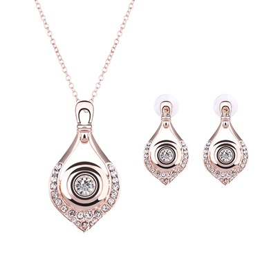 Rose Gold Drops Design Two-Piece Jewelry Set Rose Gold Drops Design Two-Piece Jewelry Set