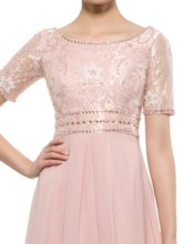 Short Sleeve Beading Lace Mother of the Bride Dress