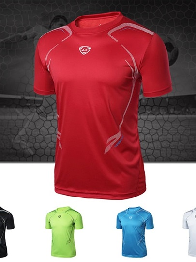 Men's Breathable Round Collar Outdoor Short Sleeve T-shirt
