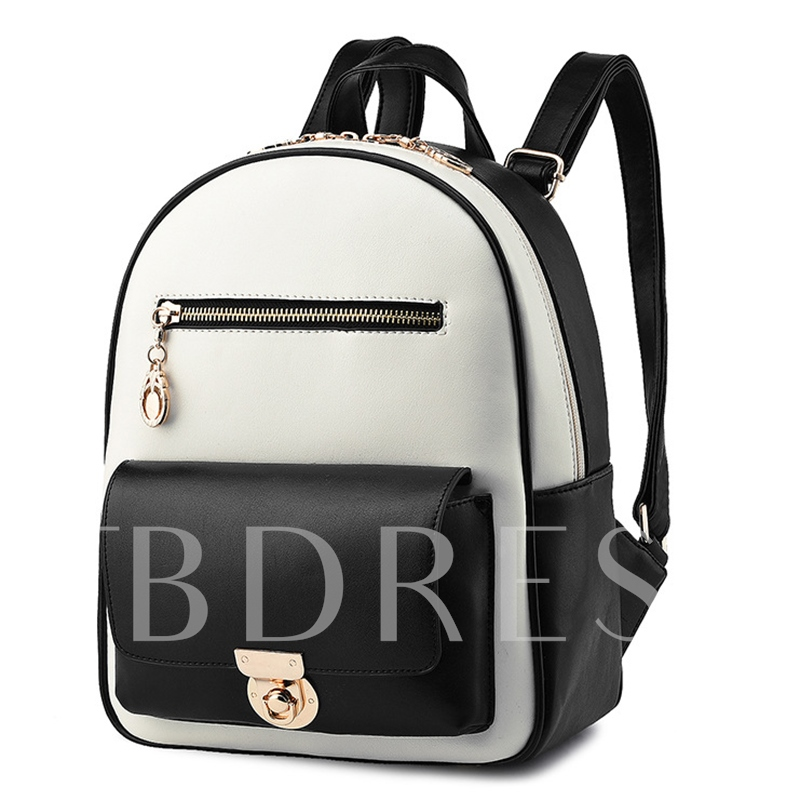 Start Trip Simple Design Subtended Zipper Women's Backpack