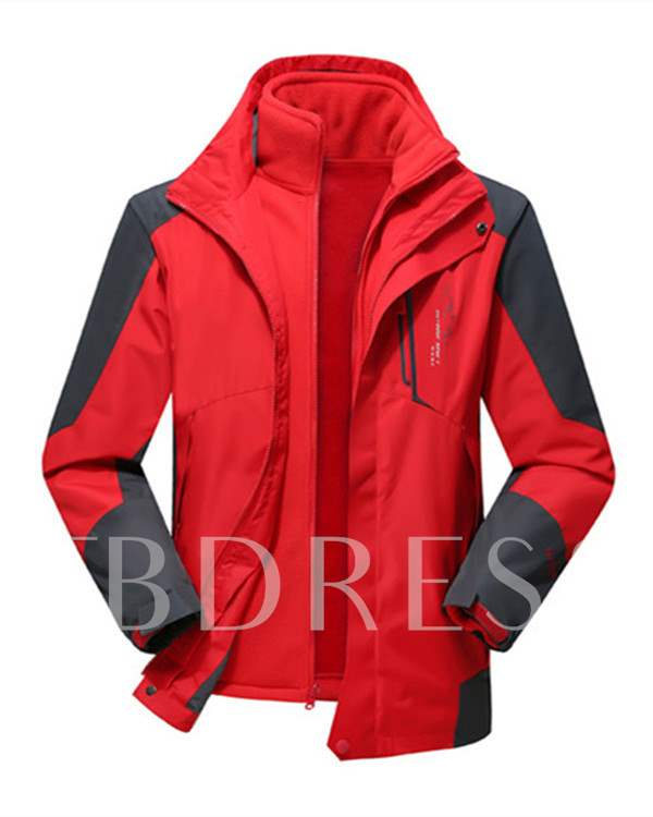 Warm Waterproof Windproof Detachable Men's Jacket (Plus Size Available)