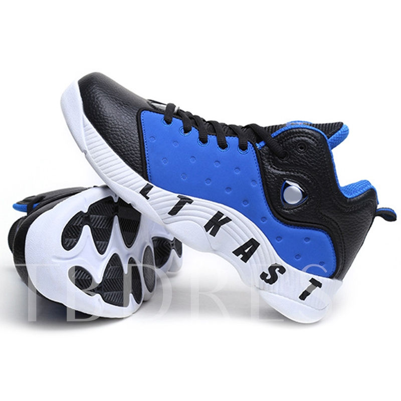 Round Toe Ankle Lace-Up Front Men's Sneakers
