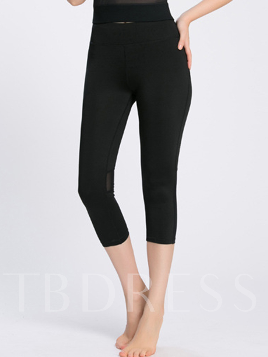 Casual Fitness Fast Drying Women's Yoga Pants