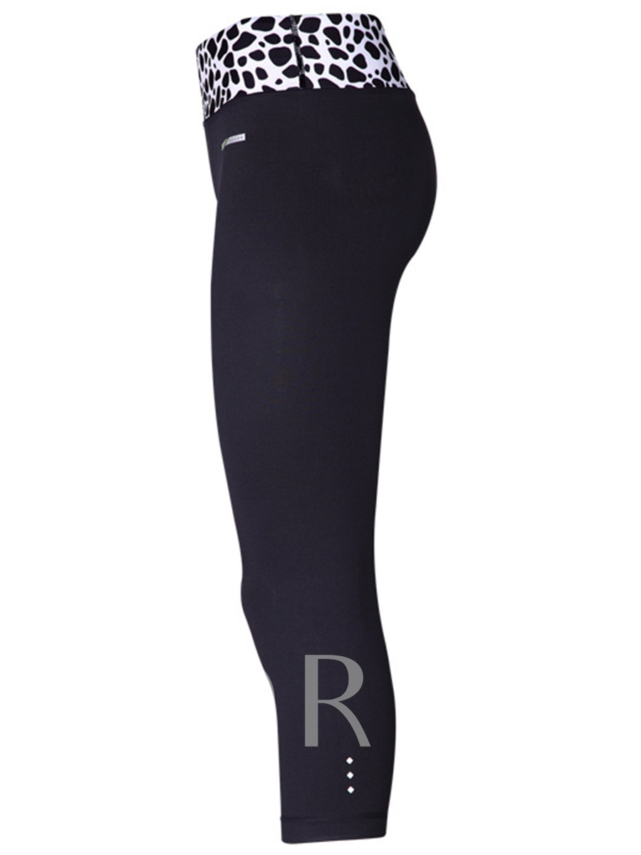 Fast Drying Elastic Form-Fitting Women's Yoga Pants (Plus Size Available)