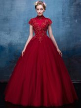 Vintage High Neck Appliques Beading Sequins Floor-Length Quinceanera Dress