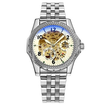 Automatic Mechanical Movement Small Dial Men's Watch