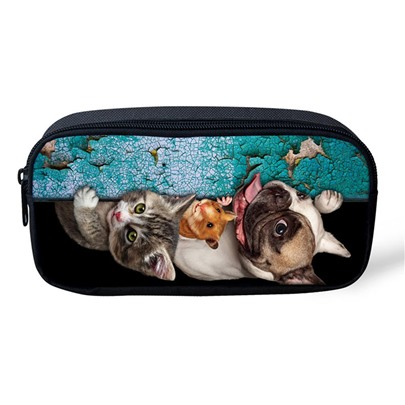 Animal Printing Zipper Cosmetic Bag