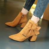 Zipper Pointed Toe Bow Women's Chunky Heel Boots