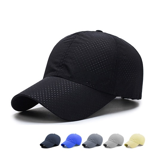 Ventilation Fast Drying Hats