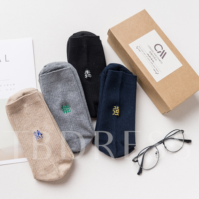 Pure Color Letter Men's Crew Sock Slippers