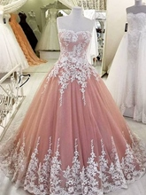Sweetheart Appliques Lace Floor-Length Quinceanera Dress
