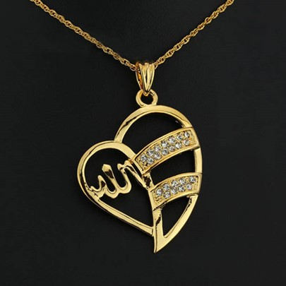 Heart Design Gold Plated Allah Muslim Religion Necklace