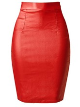 Faux Leather Women's Package Hip Skirt