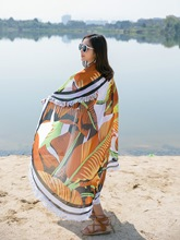 Quick-Dry Anti-Bacteria Leaf Print Portable Beach Cover Up