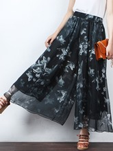 Chiffon High Waist Floral Print Women's Casual Pants