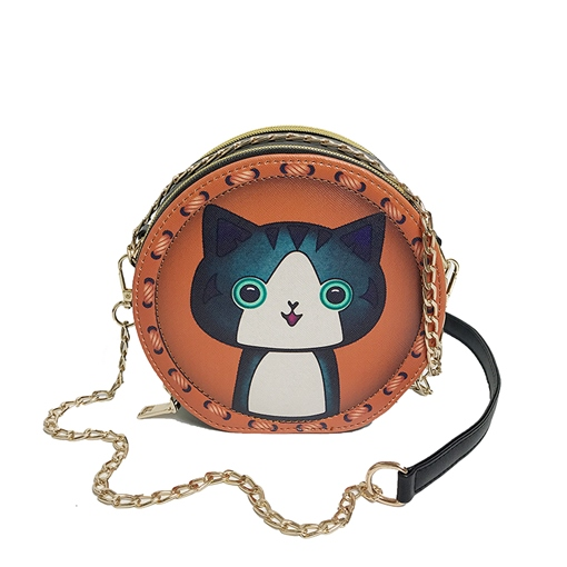 Cute Cartoon Prints Mini Cross Body Bag