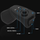 Magic VR New Gamepad Bluetooth Smart Wireless Phone Controller