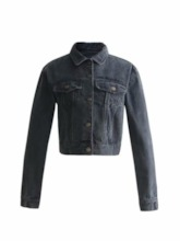 Retro Button Down Slim Fit Women's Jean Jacket