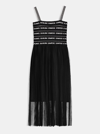Spaghetti Strap Square Neck Mesh Patchwork A-Line Dress