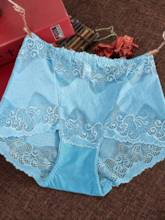 High-Waist Lace Plus Size Panty for Women