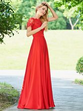 A-Line Button Scoop Lace Long Prom Dress