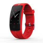 QS100 Wristband Watch Depth Waterproof Smart Bracelet Movement Pedometer