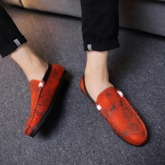 Round Toe Floral Pattern Slip-On Elegant Men's Loafers