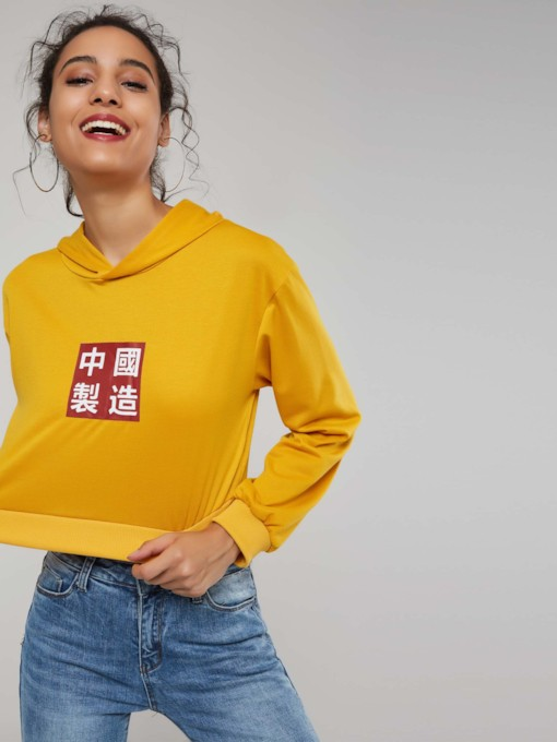 Plain Chinese Characters Women's Cropped Hoodie