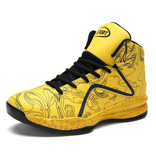 Round Toe Prints Lace-Up High Top Fashion Men's Basketball Shoes