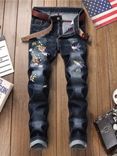 Embroidery Straight Men's Jeans