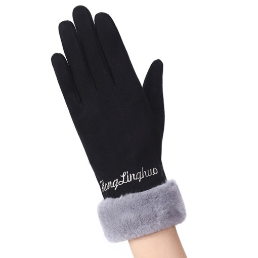 Fashion Suede Winter Gloves with Imitation Fur