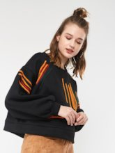 Loose Stripe Pullover Women's Sweatshirt