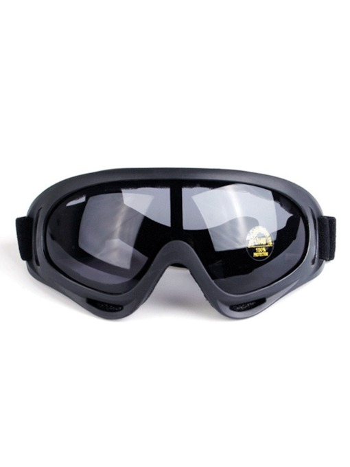 Windproof Full Frame Glasses