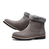 Plain Round ToebSide Zipper Trendy Men's Snow Boots