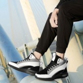 Lace-Up Patchwork High-Cut Upper Elevated Round Toe Men's Skate Shoes