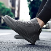 Lace-Up High Top Plain Round Toe Skate Shoes for Men