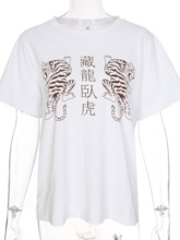 Chinese Character Tiger Print Summer Women's T-Shirt