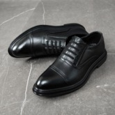 Low-Cut Upper Round Toe PU Leather Business Shoes for Men