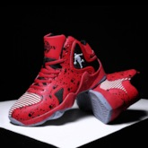 Lace-Up Color Block Trendy Mesh Men's Basketball Shoes
