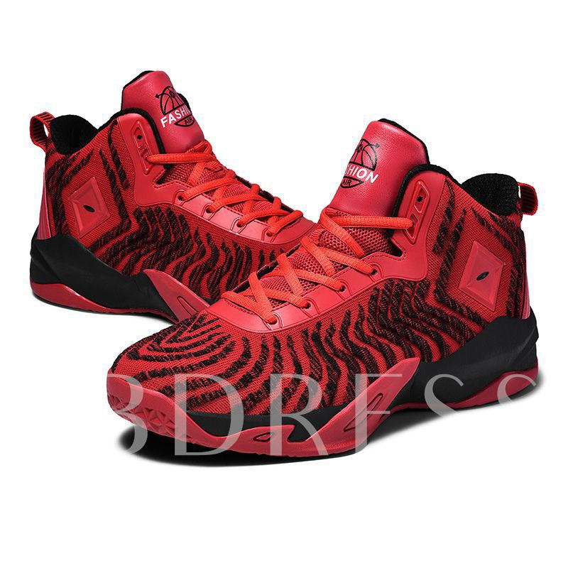 High-Cut Upper Lace-Up Round Toe Men's Basketball Sneakers