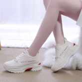 Lace-Up Low-Cut Upper Round Toe PU Chunky Sneakers