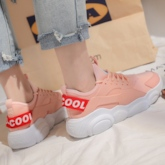 Thread Lace-Up Round Toe Women's Sneakers